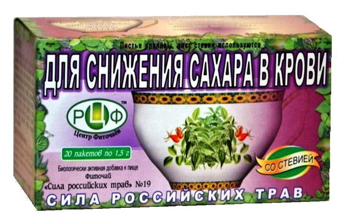 чай для похудения беларуси