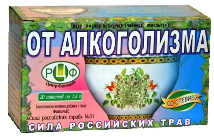 Какая трава входит в монастырский чай от алкоголизма